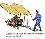 Wan Hu