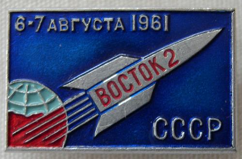 Vostok spacecraft  Wikipedia